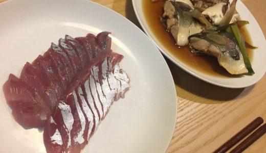 【さかな料理】ヤズの刺身と煮付け!