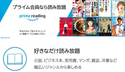 アマゾンプライム会員ならルアーマガジンソルト10月号読み放題!